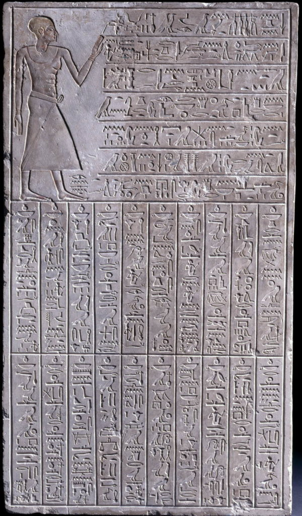 Used with permission from the British Museum (Stela Intef, EA581) https://www.britishmuseum.org/research/collection_online/collection_object_details.aspx?objectId=119633&partId=1&images=true